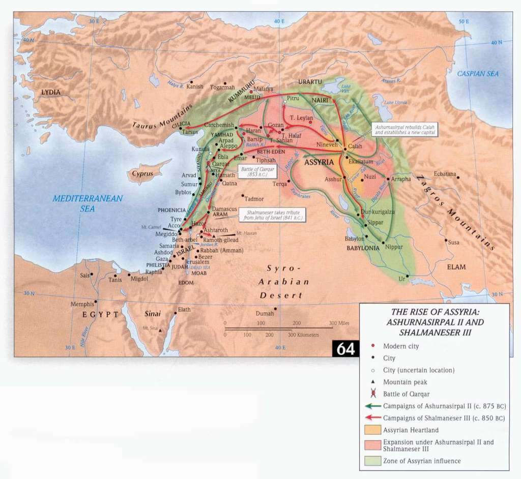 Bible Atlas Online By Access Foundation - Online atlas